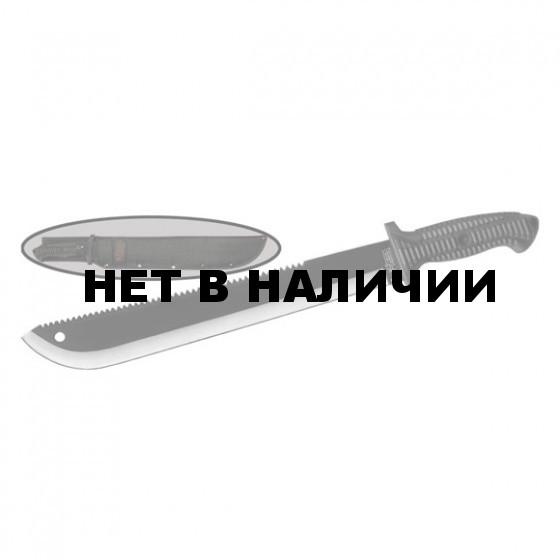 Нож Viking Nordway H059