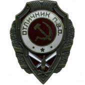 Магнит Отличник ПВО металл
