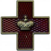 Магнит Знак Красного Креста металл