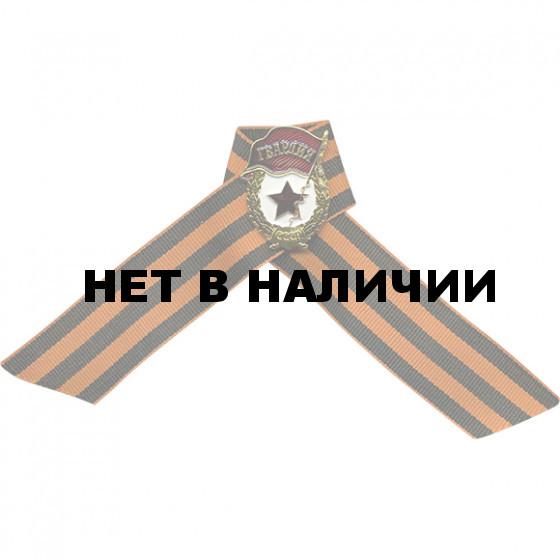 Нагрудный знак Гвардия СССР на Георгиевской ленте металл