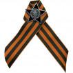 Нагрудный знак Орден Красной Звезды на Георгиевской ленте металл