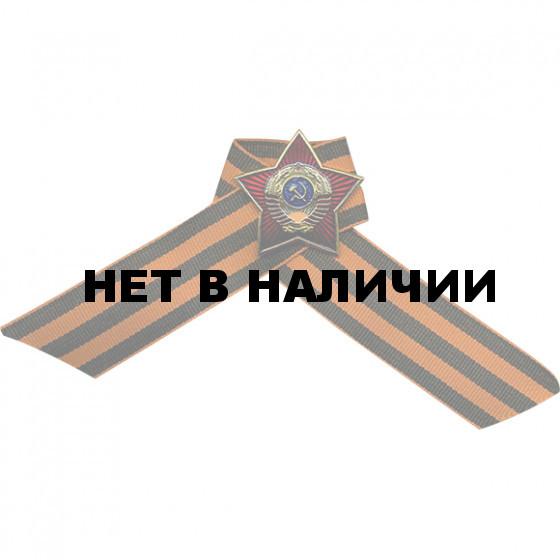 Нагрудный знак Звезда с гербом СССР на Георгиевской ленте металл