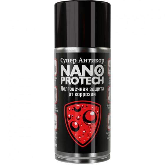 Супер Антикор Nanoprotech 210 мл