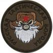 Нашивка на рукав с липучкой Русская тактическая борода вышивка шёлк