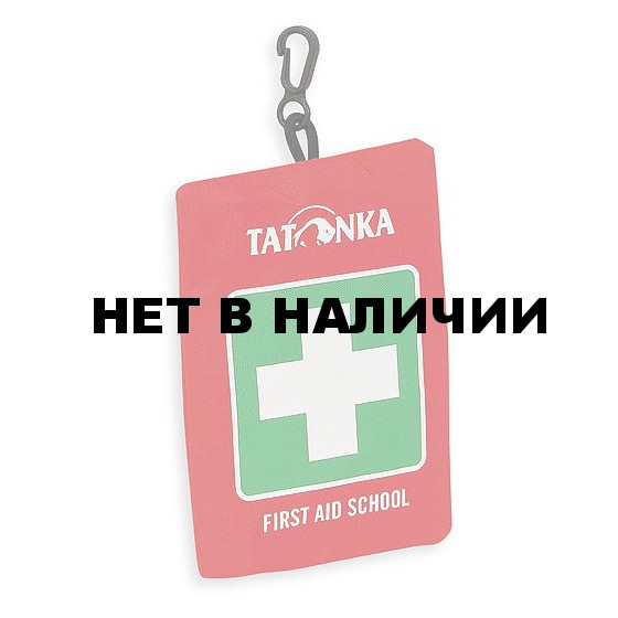 Аптечка для школы First Aid School, red, 2704.015