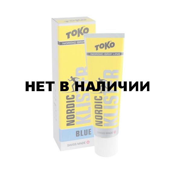 Клистер TOKO Grip Line Nordic Klister (синяя, -7С/-30С, 55 гр.)
