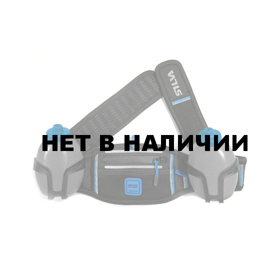 Пояс-разгрузка Silva Hydration Belt 2 Bottle