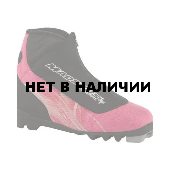 Лыжные ботинки MADSHUS 2013-14 BUTTERFLY