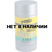 Мазь TOKO Nordic GripWax X-Cold (-12/-30С, 25 гр.)