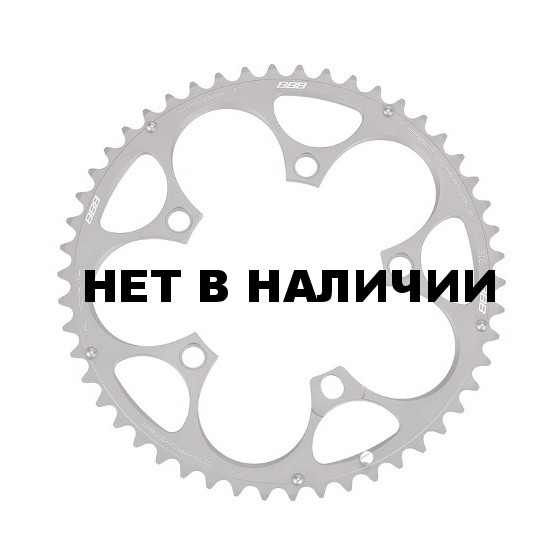 Звезда BBB Compactgear 11 speed 50T/110 campa comp. (BCR-33C)