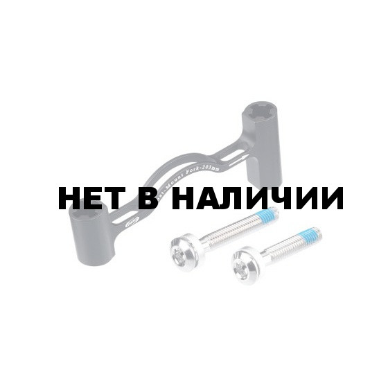 Тормозной диск BBB postmount adapter PowerMount 203mm (BBS-92)