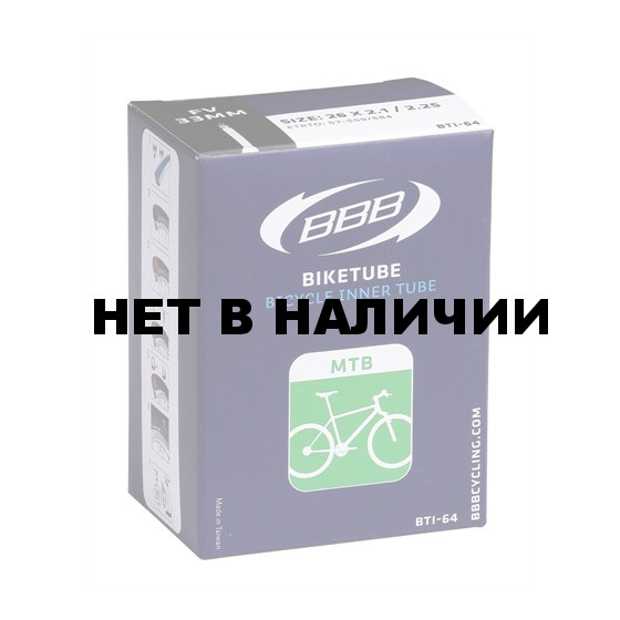 Камера 29 in BBB 1.9/2.3 FV superlite 48mm (BTI-89S)