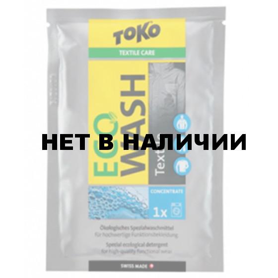 Пропитка TOKO Textile Care Eco Textile Wash 50ml INT