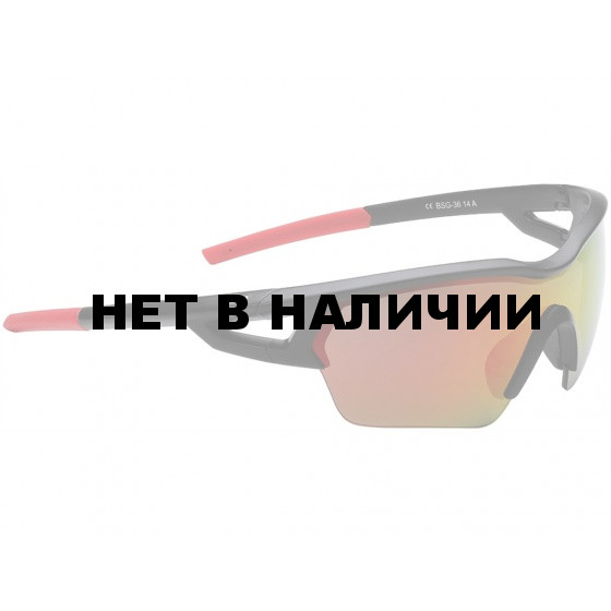 Очки солнцезащитные BBB 2015 sunglasses Arriver PC MLC red lens (BSG-36)