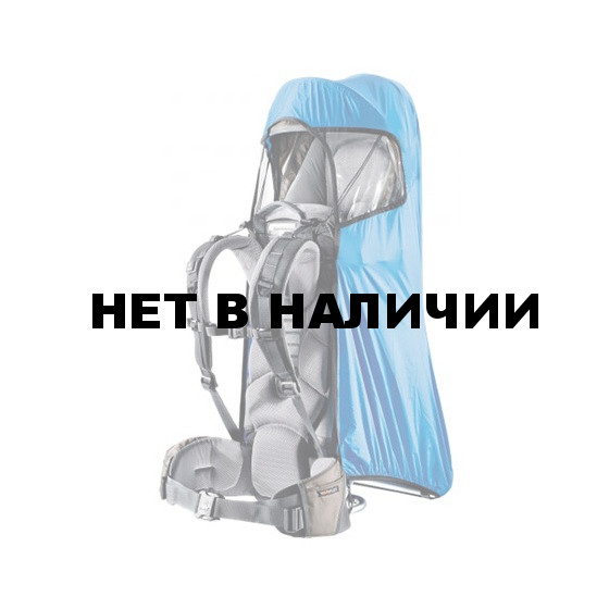 Чехол от дождя для дет. переноски Deuter 2015 Family KC deluxe Raincover coolblue