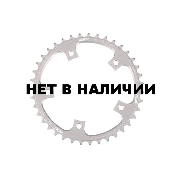 Звезда BBB Compactgear 11 speed 2011 42T/110 campa comp. (BCR-34C)