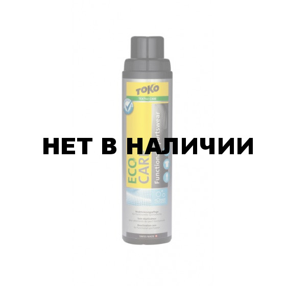 Пропитка TOKO 2014 Textile Care Functional Sportswear Care 250ml