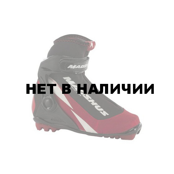 Лыжные ботинки MADSHUS 2013-14 NANO JRR