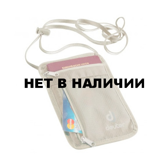 Кошелек Deuter 2016-17 Security Wallet I sand