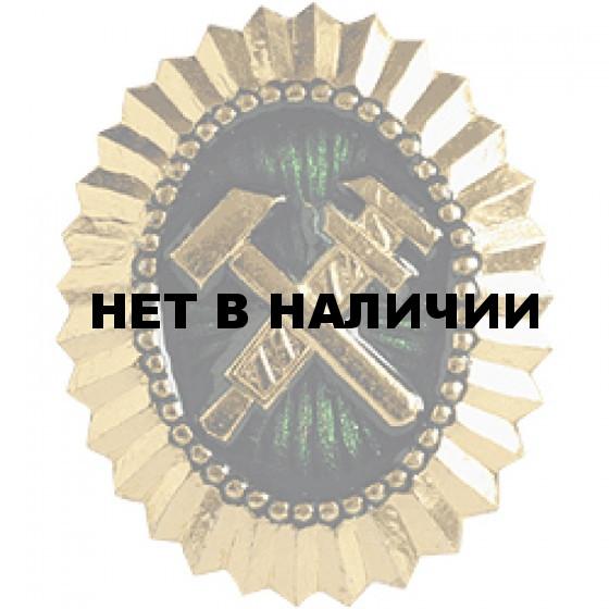 Кокарда МПС на пилотку металл