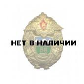 Нагрудный знак 58 армия металл