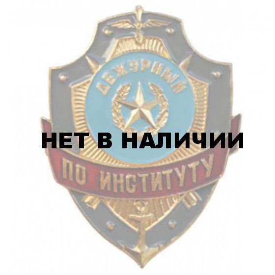 Нагрудный знак Дежурный по институту металл