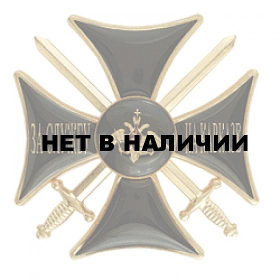 Нагрудный знак За службу на Кавказе черный эмаль металл