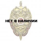 Нагрудный знак За отличную службу в МВД металл