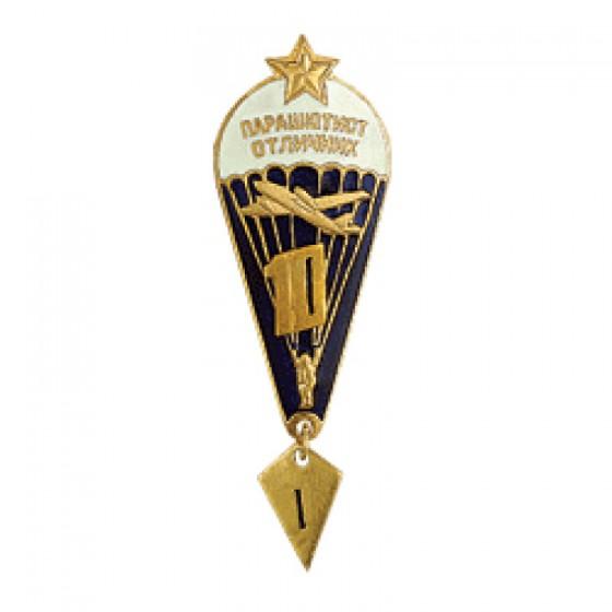 Нагрудный знак Парашют герб металл