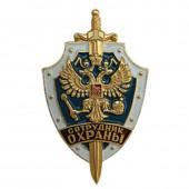 Нагрудный знак Сотрудник охраны металл
