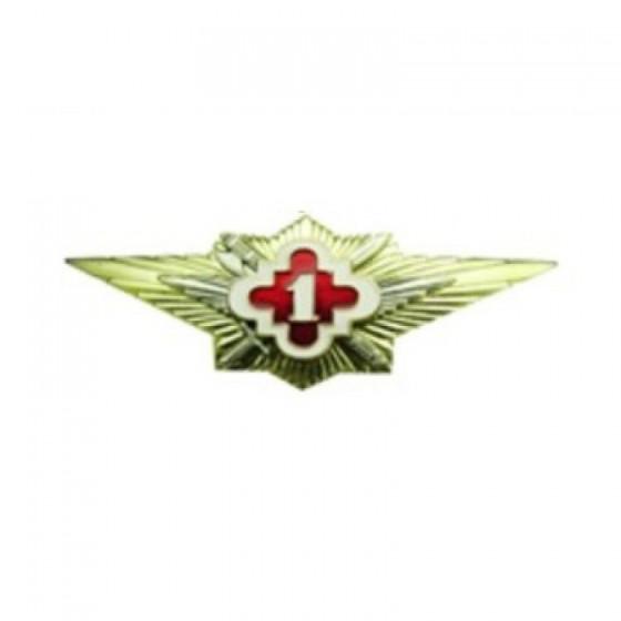 Нагрудный знак УИС Специалист 1 класса металл