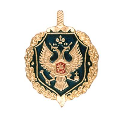 Эмблема петличная ФСБ цветная