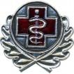 Эмблема петличная Роспотребнадзор металл