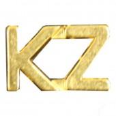 Эмблема петличная KZ металл