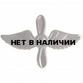 Эмблема петличная авиация ВВС нового образца полевая металл