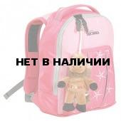 Рюкзак Kiddy Berry/Pink