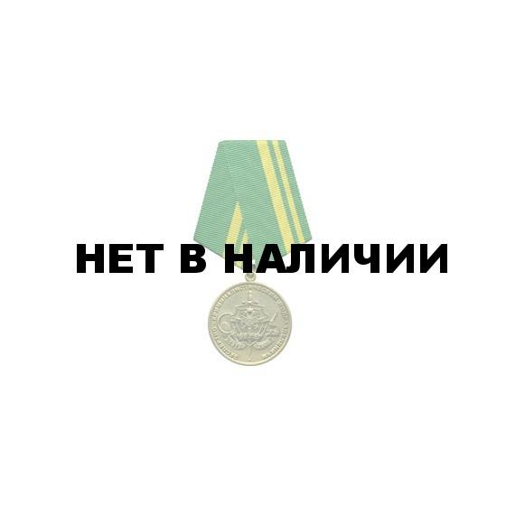 Медаль 90 лет экcпертно-криминалистическим подразделениям металл