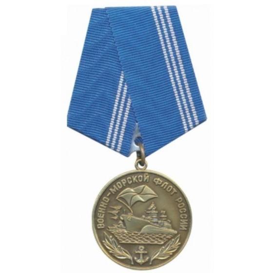 Медаль Военно-морской флот России металл