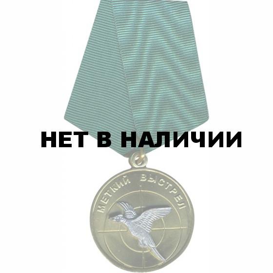 Медаль Меткий выстрел - Фазан металл