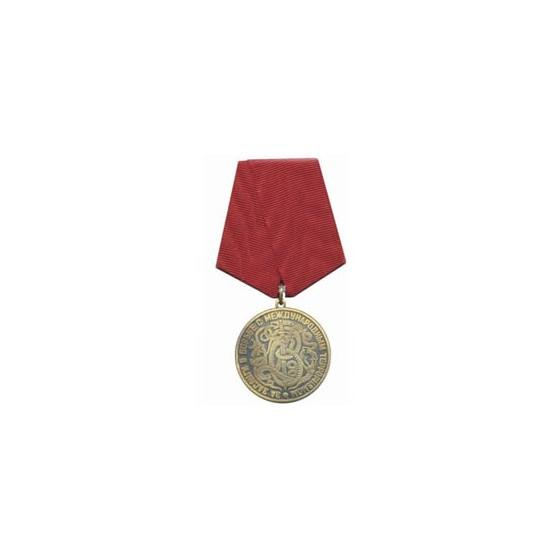 Медаль За заслуги в борьбе с международным терроризмом металл