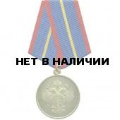 Медаль За отличие в службе в органах наркоконтроля I степени мет