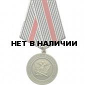 Медаль 70 лет Оперативной службе УИС России металл