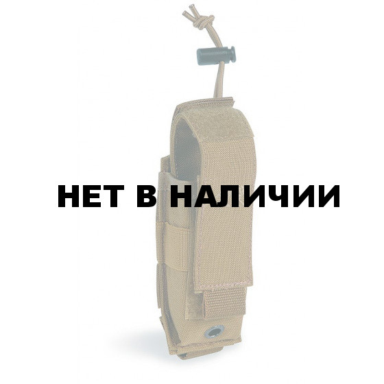 Подсумок под магазин TT SGL Mag PouchMP7 20+30round, 7698.343, khaki
