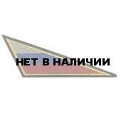 Нашивка на берет Флаг РФ треугольный малый вышивка люрекс