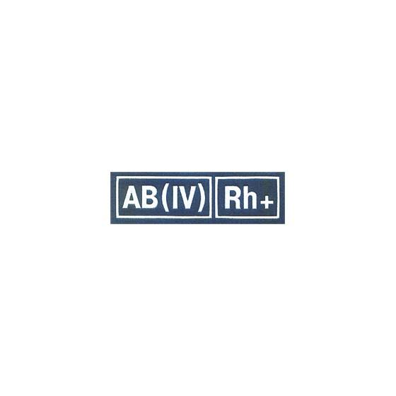Нашивка на грудь Группа крови 4-я положительная ВДВ пластик