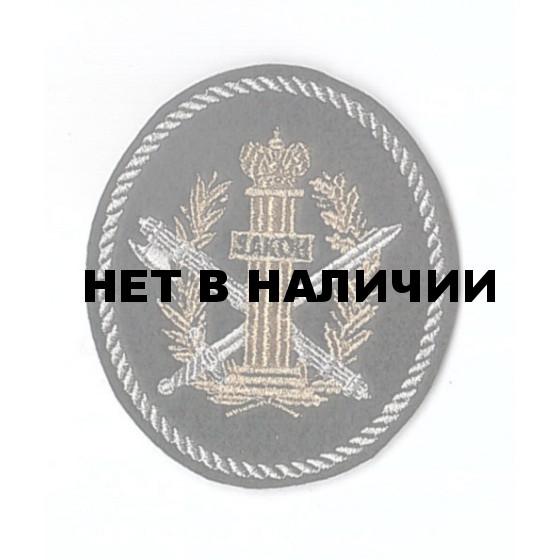 Нашивка на рукав УИС Учреждения вышивка люрекс