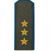 Погоны Генерал-полковника ВВС повседневные (пара)