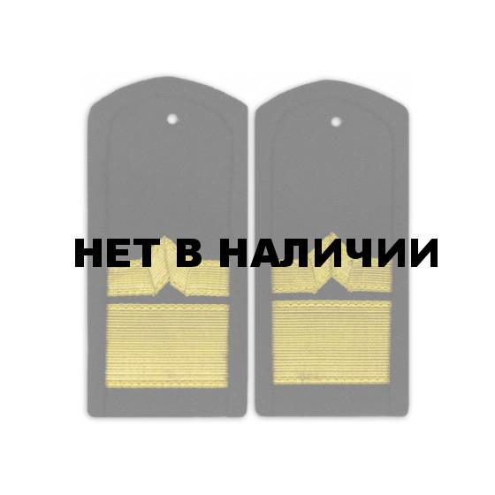 Погоны Речного флота 11 категория черные