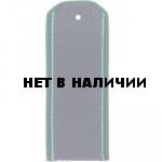 Погоны Прокуратуры синие с зеленой окантовкой с зелеными кантами