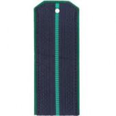 Погоны Прокуратуры синие с зеленой окантовкой с 1 зеленым просветом
